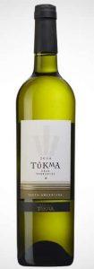 "<img src=""410.jpg"" alt=""grön vinflaska med vit etikett""/>"